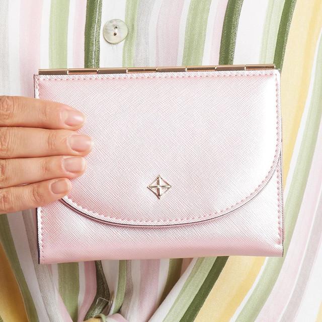 Peněženka - tenká střední Milano design růžová