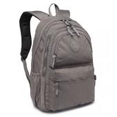 Batoh - voděodolný, školní, sportovní, šedý